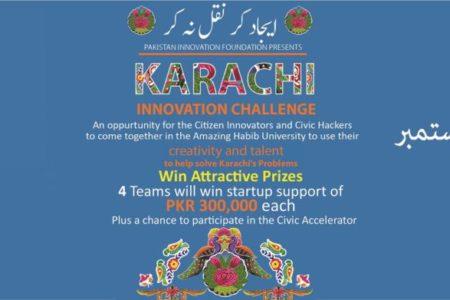 Karachi Innovation Challenge 2016